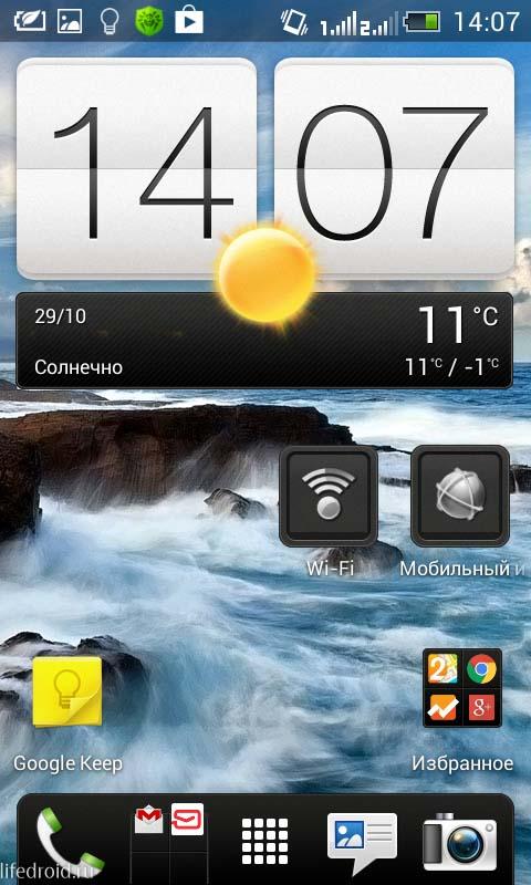скриншот в андроид