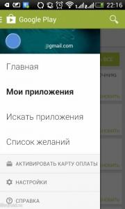 Отключение автообновления в Андроид