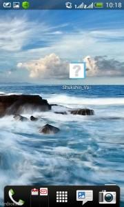 ярлык файла на экране Андроид