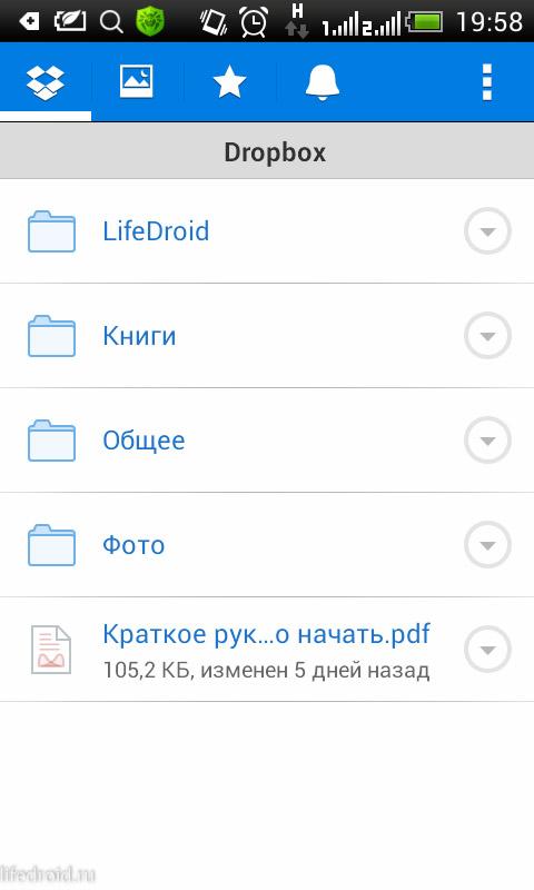 Интерфейс Dropbox