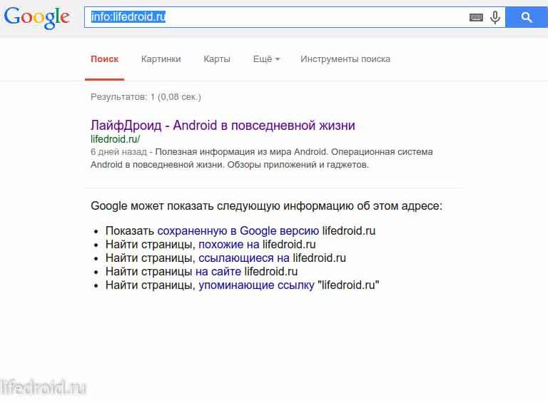 Информация об URL