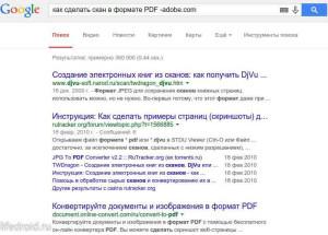 Исключение сайта из результатов поиска