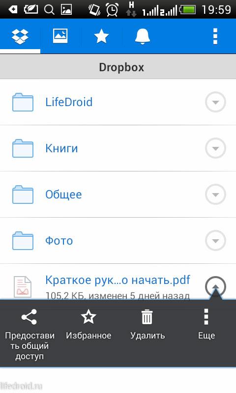 Выбираем файл для сохранения