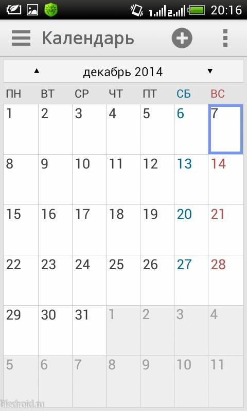 Календарь в ColorNote