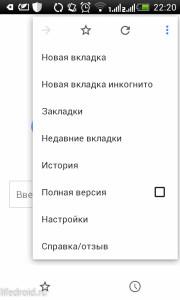 Go to the Chrome settings
