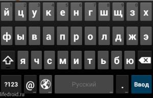 Google Клавиатура для Андроид