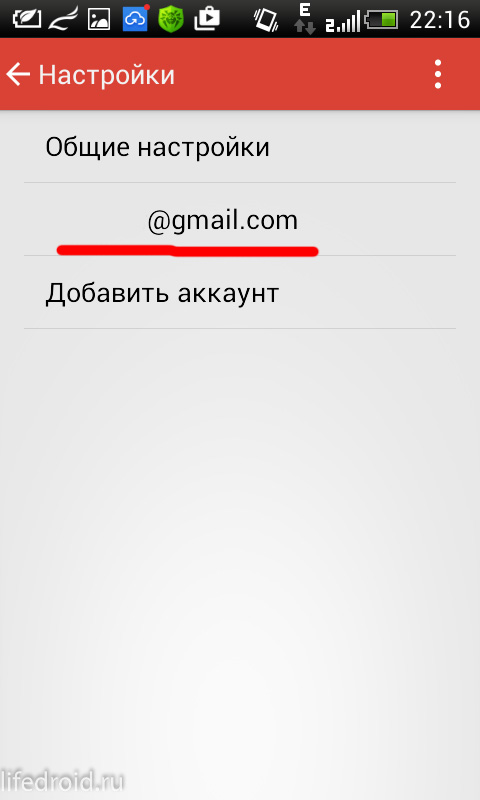 how to create signature on gmail account