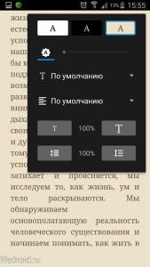 Настройки интерфейса