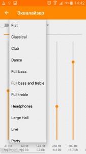 Эквалайзер VLC