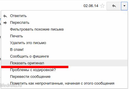 Узнать IP в Gmail