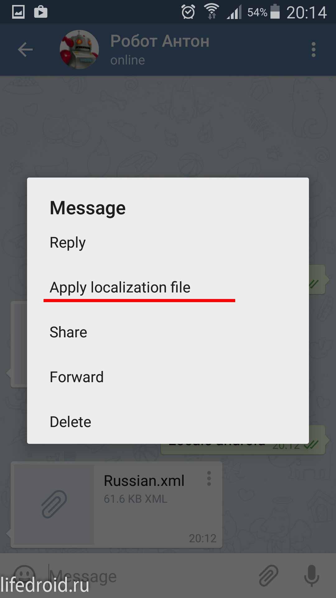 Применить файл локализации
