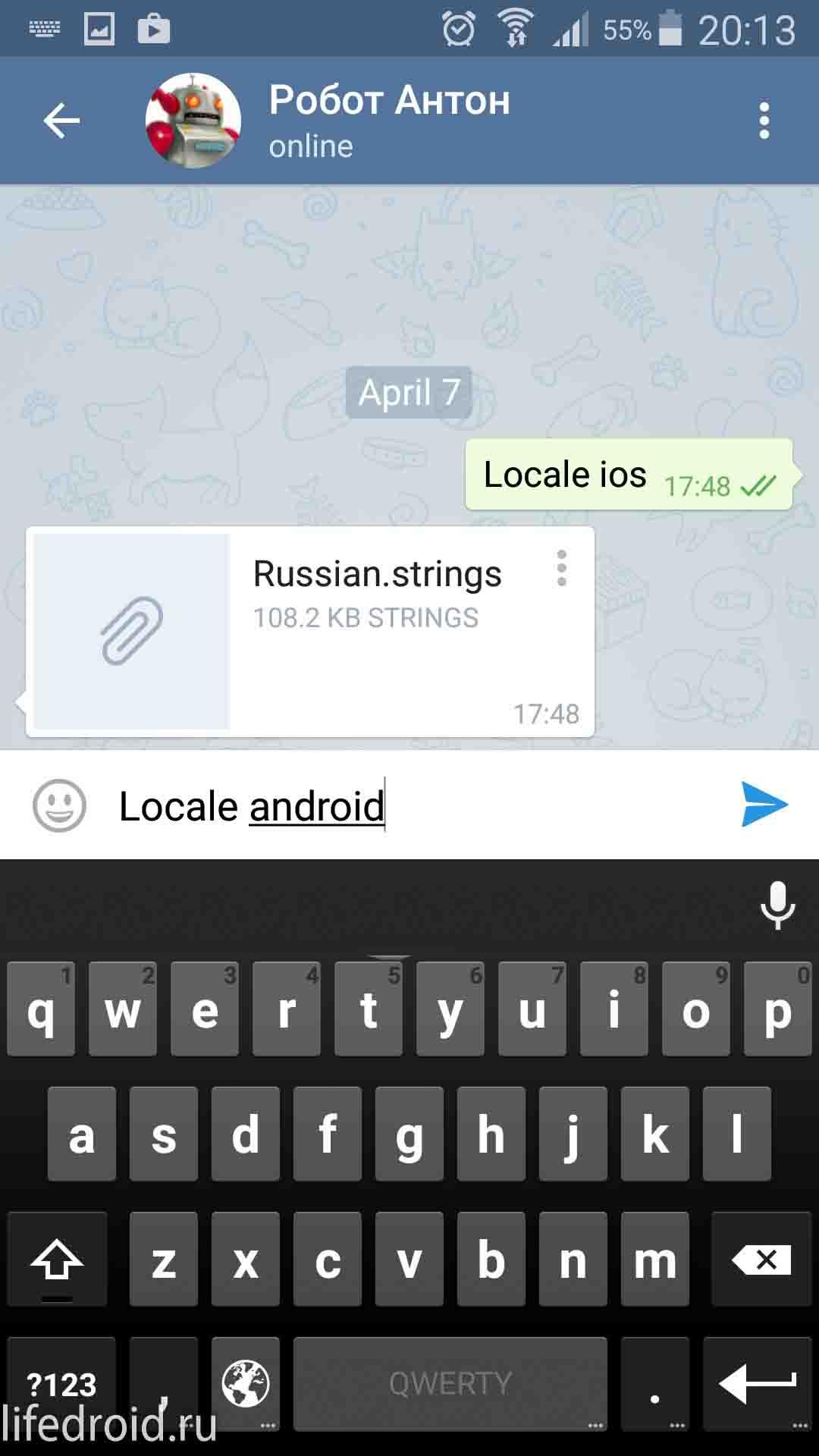 Русифицируем Telegram