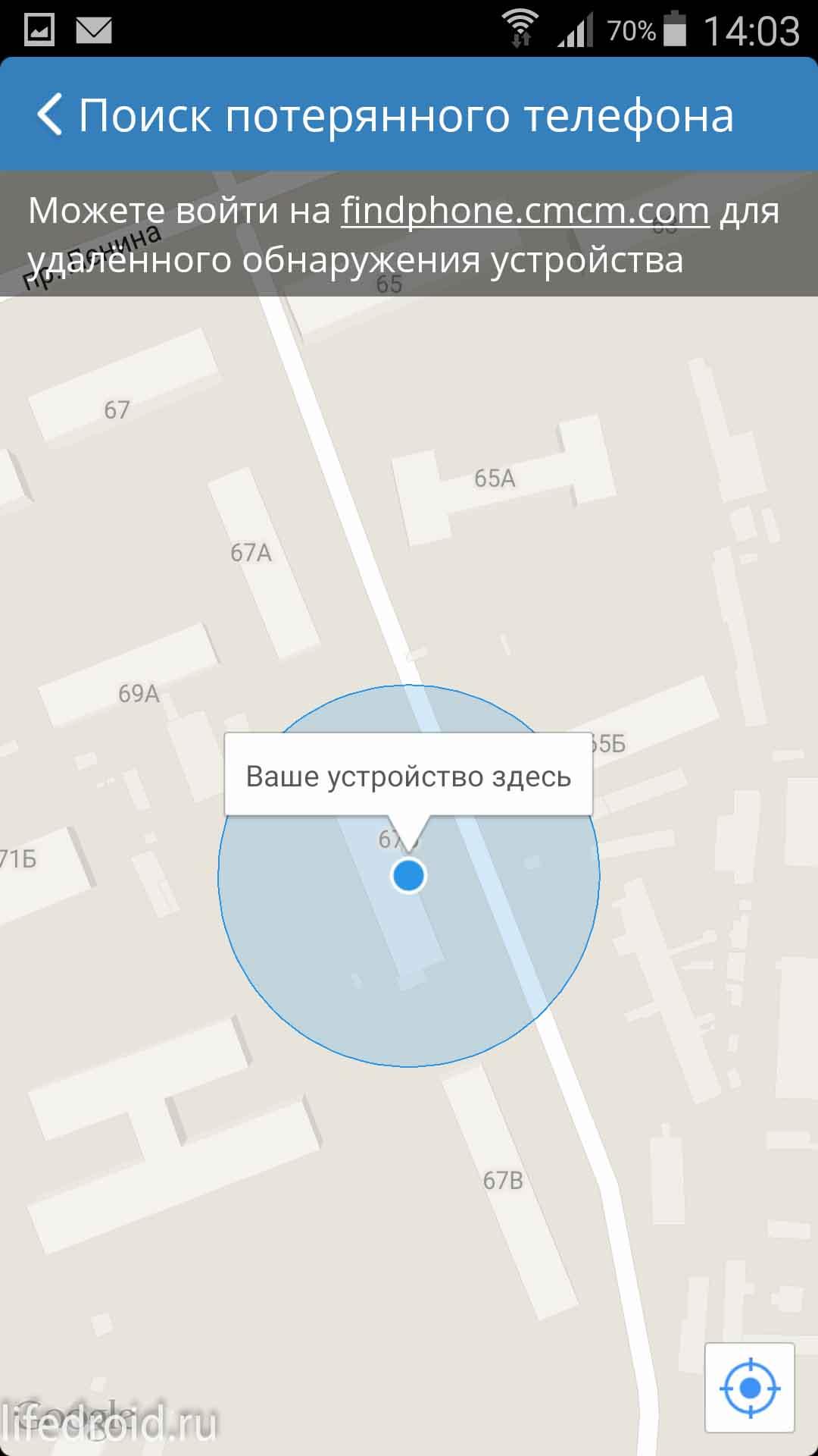 Устройство на карте