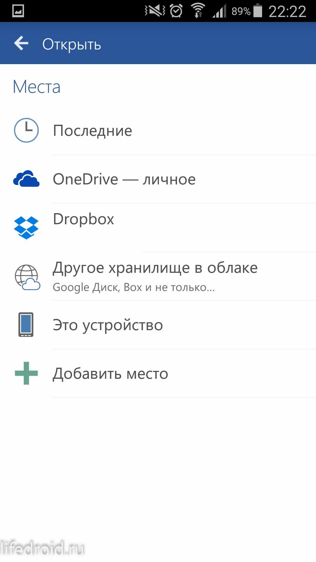 Месторасположение файлов