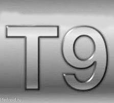 Т9 в Андроид