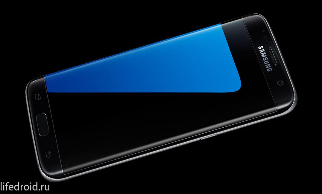 Galaxy S7 дата выхода