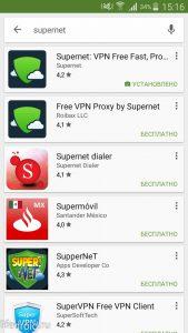 Supernet VPN