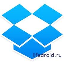 Dropbox - скорость загрузки