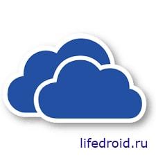 Облако OneDrive
