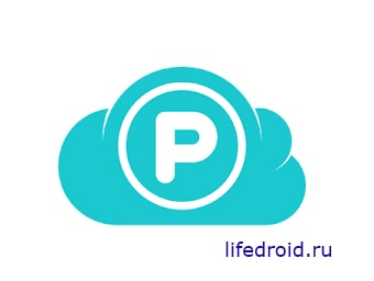 Облако pCloud