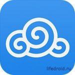 Китайское облако Tencent