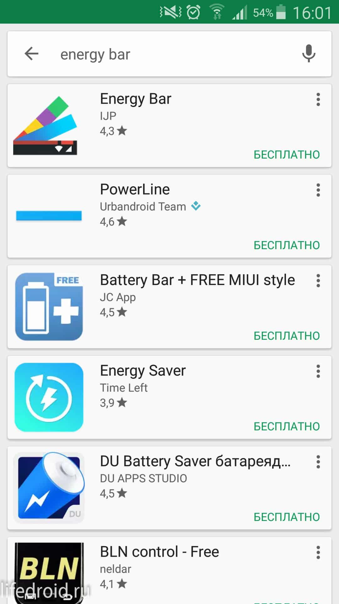 Скачиваем индикатор батареи в Play Market
