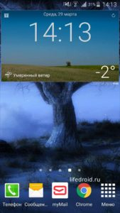 Виджет погода и часы