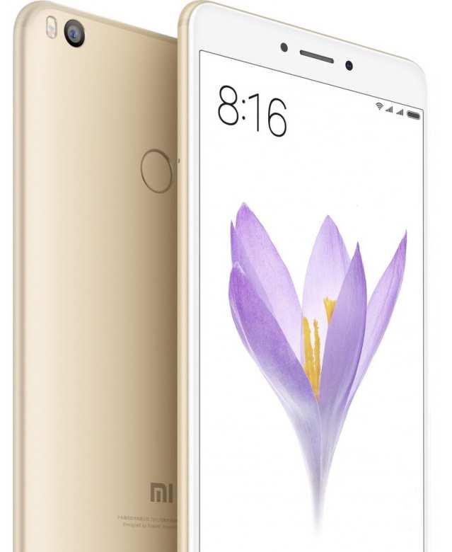 Xiaomi Mi Max 2 отзывы