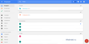 Google Inbox закрывается